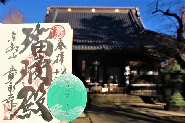 kaneiji029