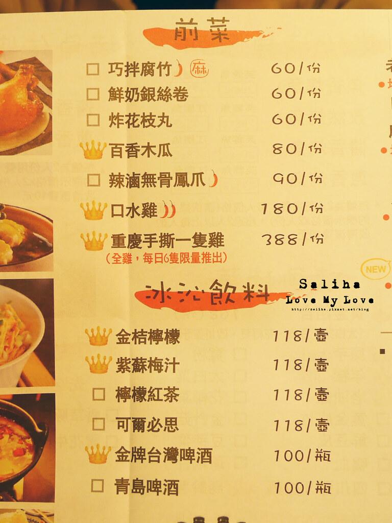 台北小巨蛋站餐廳推薦水貨炭火烤魚菜單價位訂位menu價格價目表 (2)