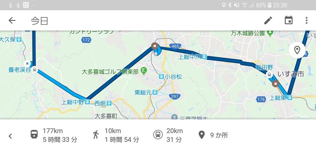 Screenshot_20190324-203010_Maps