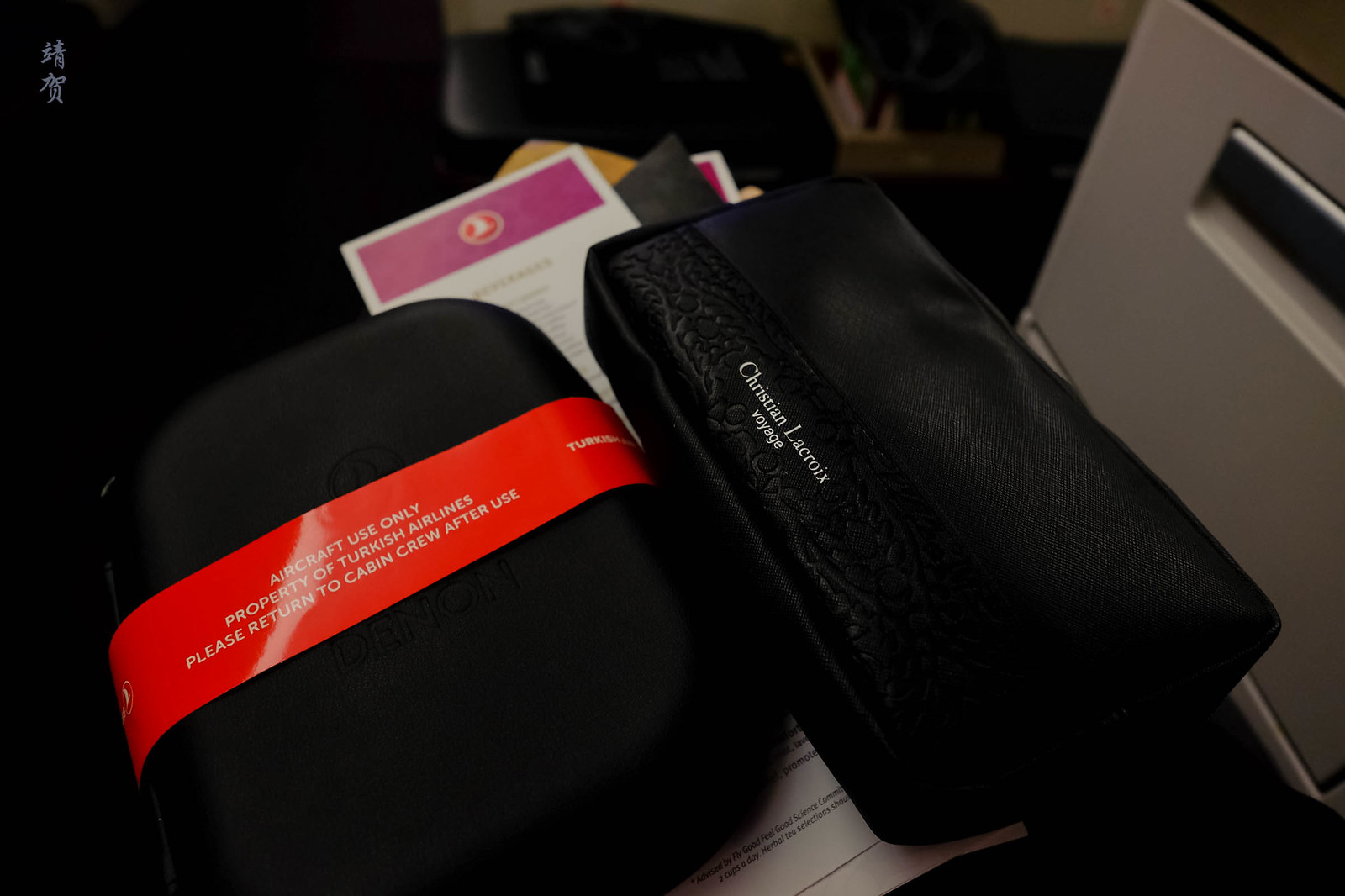 Headphone and amenity kit