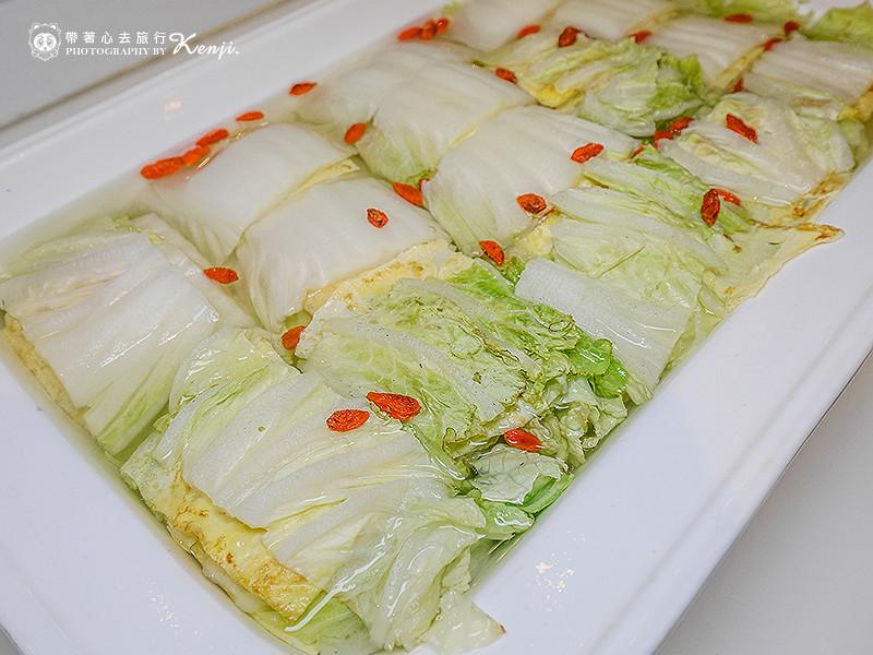taoran-vegetable-40