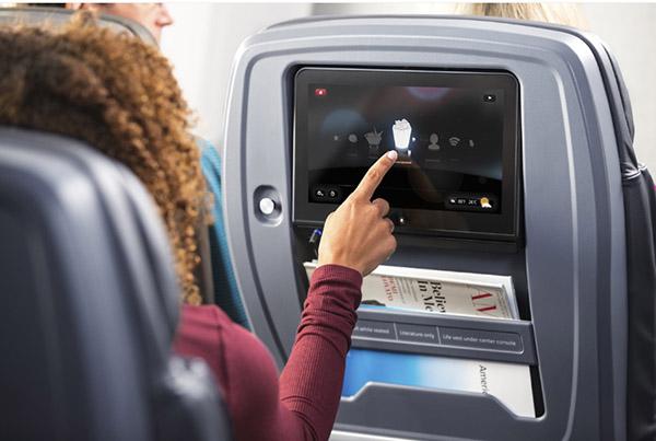 American Airlines Premium Economy 3 (American Airlines)