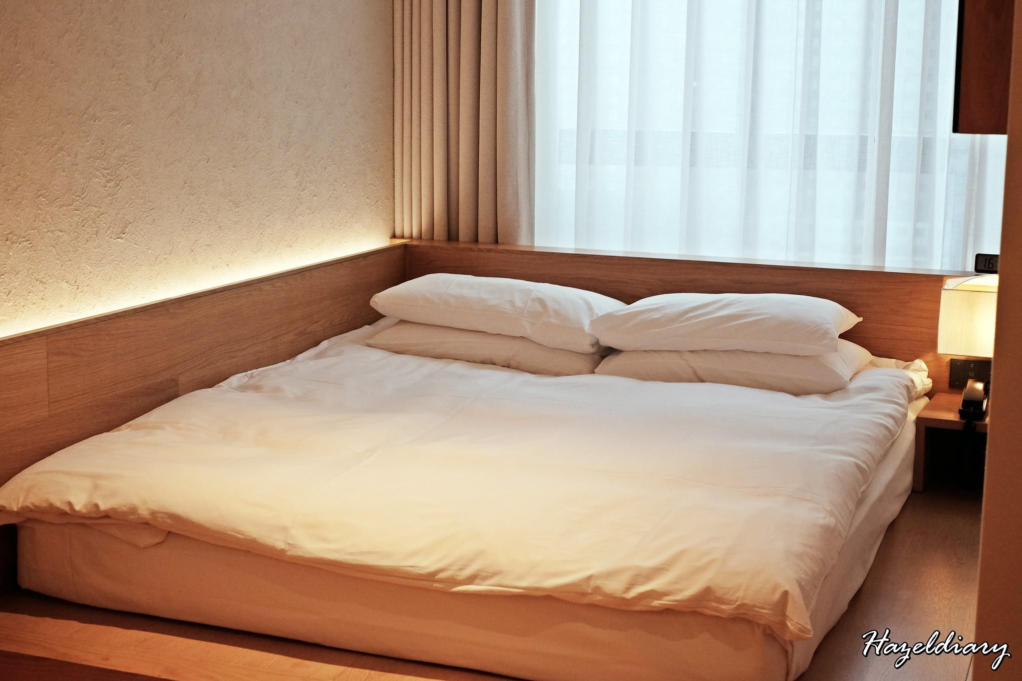 Muji Hotel Beijing