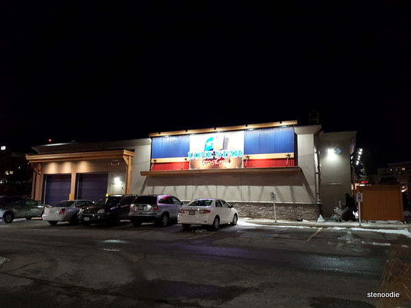 Lone Star Texas Grill Richmond Hill location