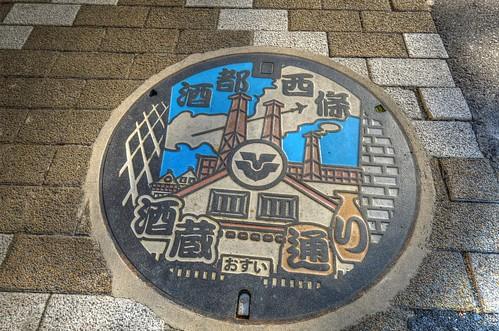 Saijo, Hiroshima on 25-11-2018 (13)