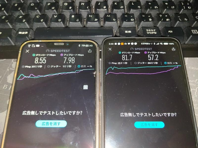 TP-Link Deco M9 Plus スピードテスト (9)