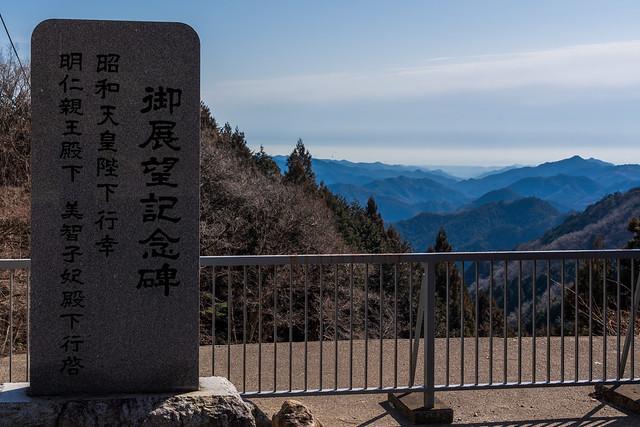 正丸峠の展望記念