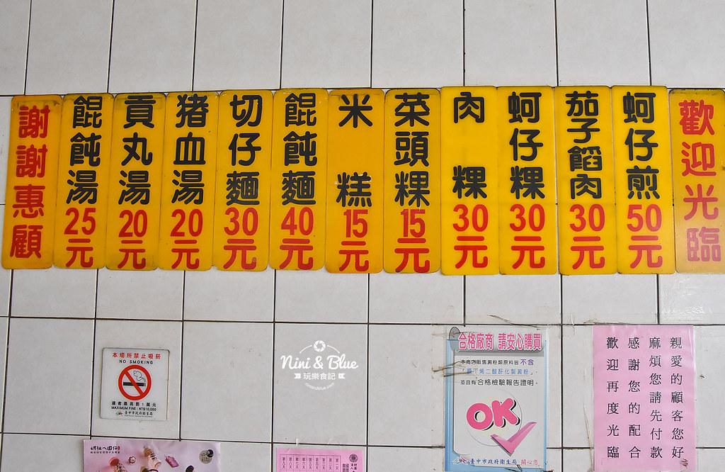 王元吉炸粿 大甲美食小吃 鎮瀾宮媽祖07