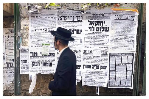 Meah Shearim neighborhood