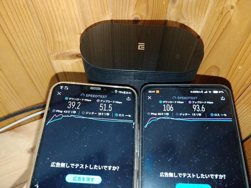 TP-Link Deco M9 Plus スピードテスト (7)