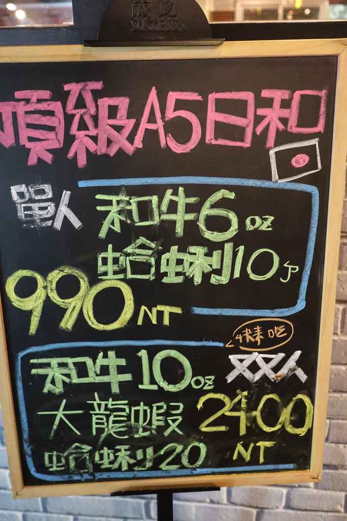 金鍋盃忠孝店東區火鍋 (5)