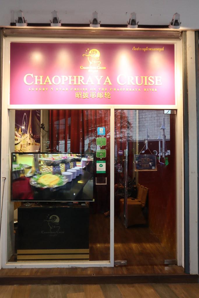 chaophraya cruise (6)