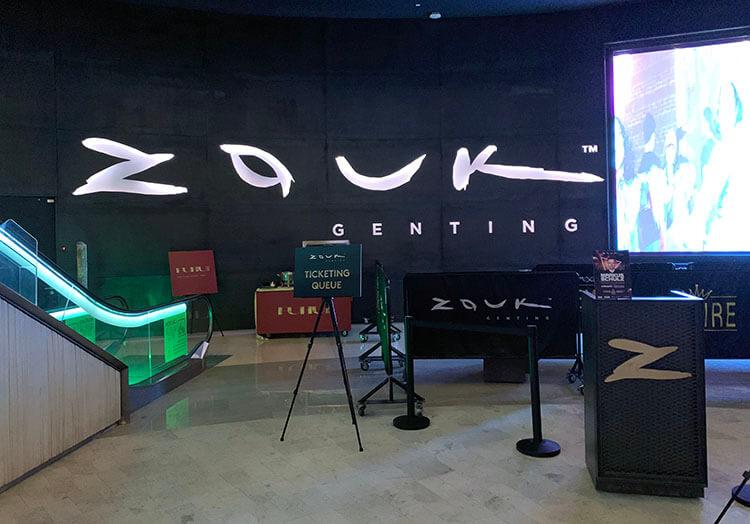 Zouk Atrium
