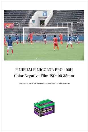 FUJIFILM-FUJICOLOR-PRO-400H