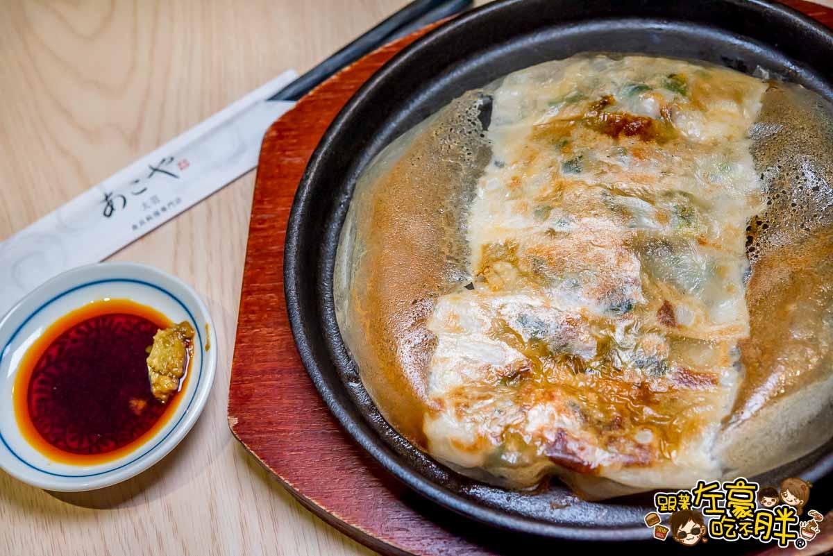 太羽魚貝料理専門店-18