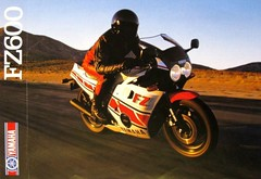 Yamaha FZ 600 1986 - 2