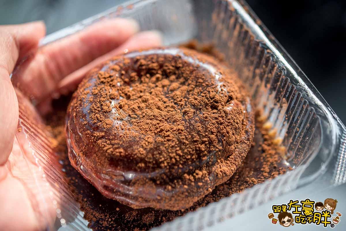 療癒甜甜圈英明店-28