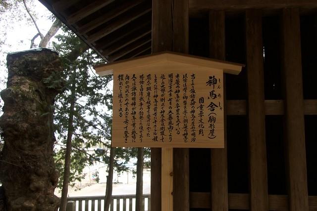 kamisha_hongu_025