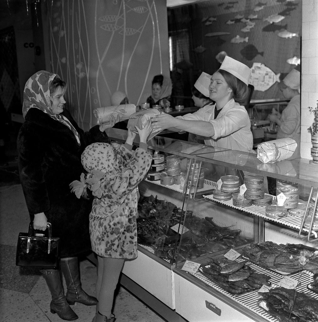 1971-1972. В магазине