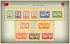 Stamps Germany Freie Stadt Danzig Wolne Miasto Gdańsk 1920-1939
