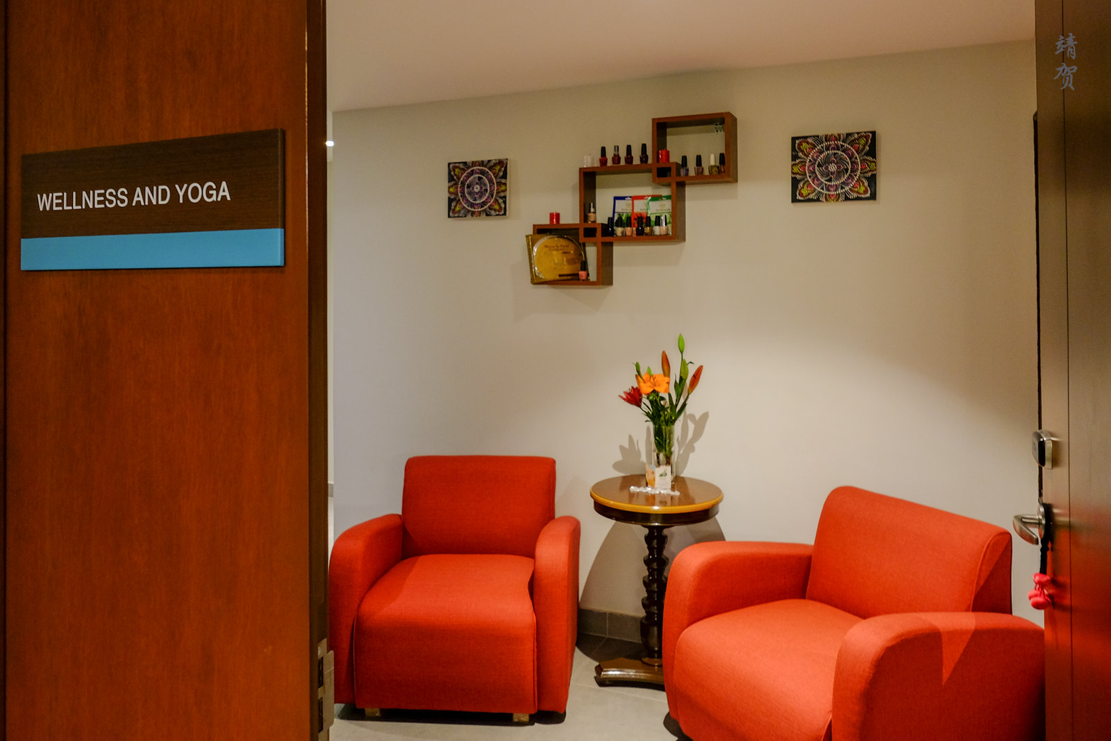 Wellness and yoga room
