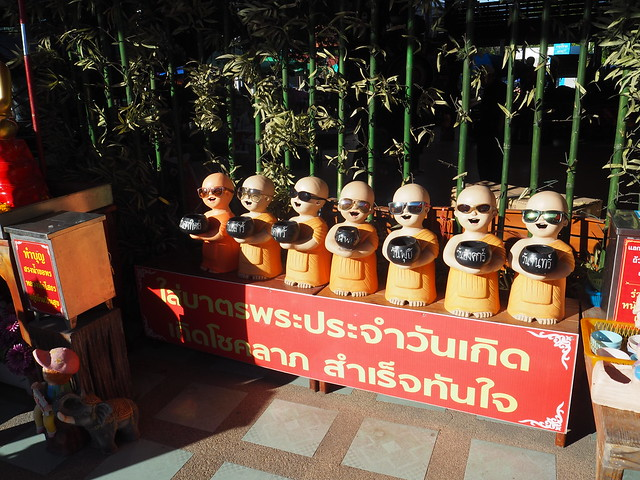 P1020511 Wat Saman Rattanaram(ワット・サマーン・ラッタナーラーム) ピンクガネーシャ バンコク Bangkok ひめごと