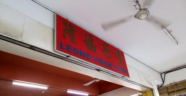 Leong Hock Cafe