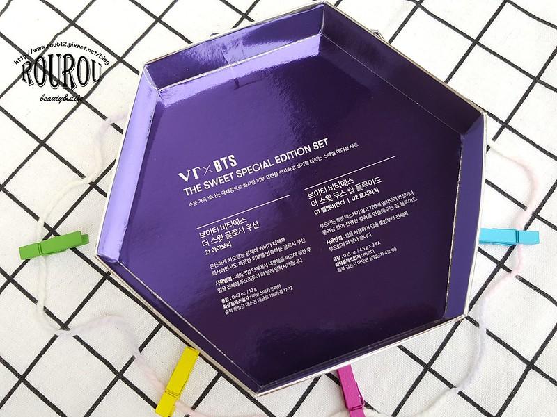 VTxBTS甜蜜限量氣墊組合3