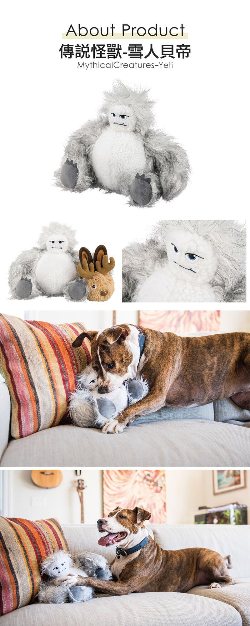 Pet toy legend monster snowman betty hum