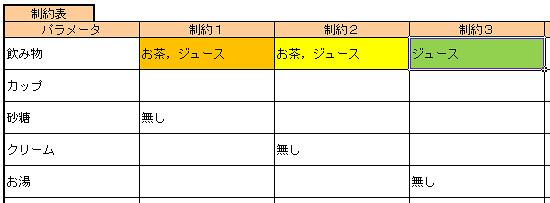 2-6_c1c82e2f