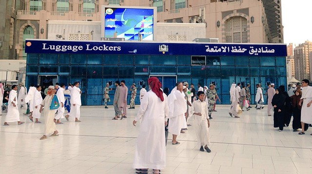 5045 How to use luggage locker service outside Masjid-al-Haram 01