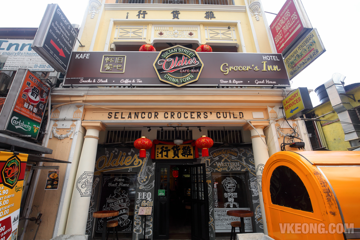 Oldies-Cafe-Jalan-Sultan-KL-Petaling-Street
