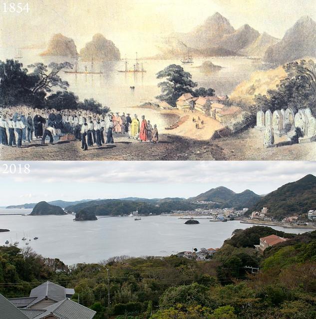 下田今昔 Shimoda 1854 & 2018