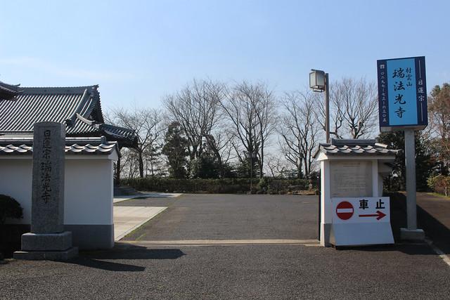 zuihoukouji-gosyuin003