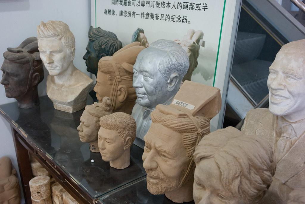 Obama und Mao
