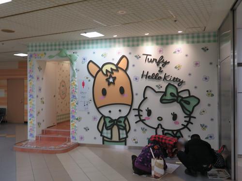 中山競馬場のキティちゃんトイレ