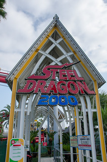 Photo 1 of 10 in the Steel Dragon 2000 gallery
