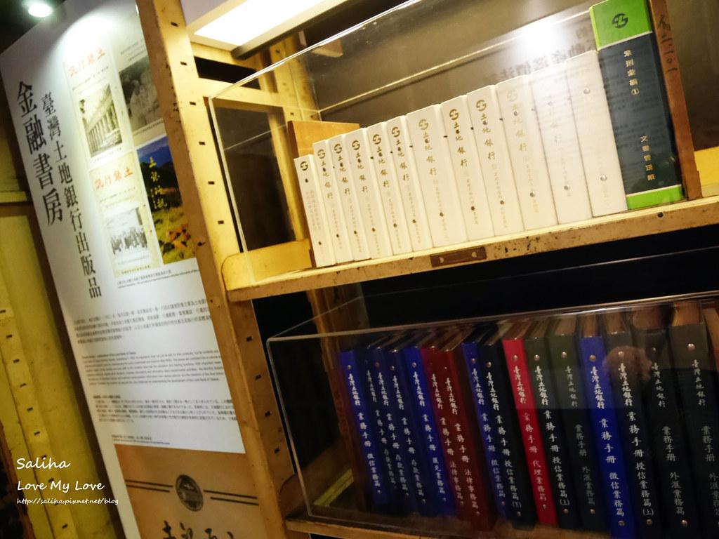 台北車站附近雨天親子好玩景點一日遊推薦土銀展示館 (8)