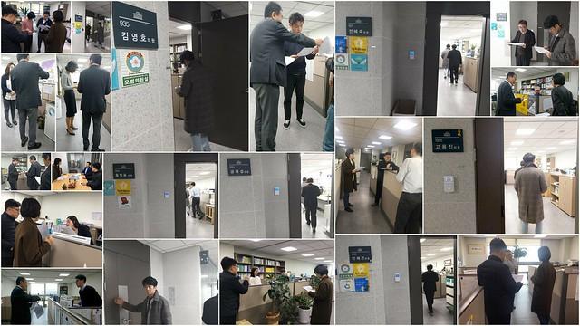 20190307_정치개혁공동행동_서울지역및정개특위의원실방문답변서촉구