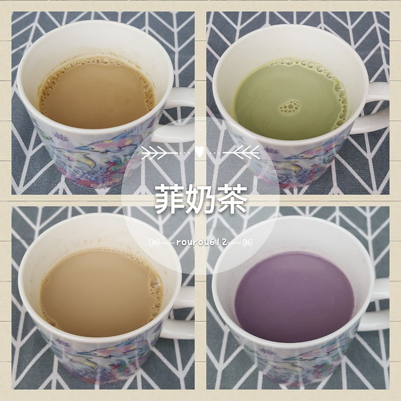 菲奶茶26