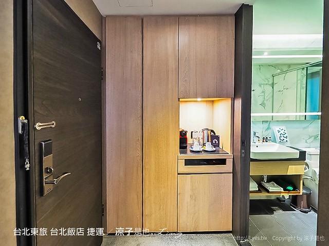 台北東旅 台北飯店 捷運 32