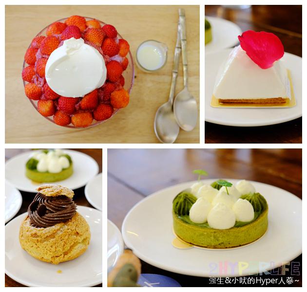 07清水美食甜點-順道菓子店 (2)