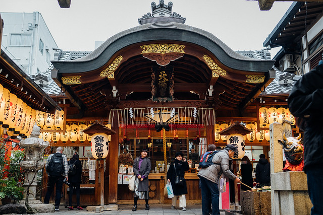 Kyoto_20