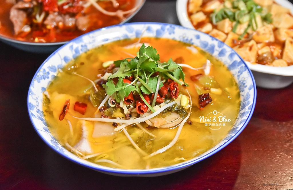 川麻辣乾香鍋 台中北平路 麻辣 烤魚17