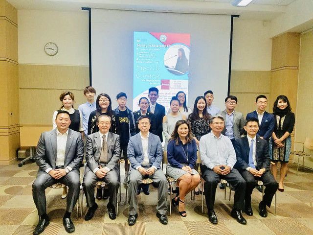 2018 SPEECH CONTEST - SSFA Sejong Scholarship Foundation of America
