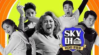 Sky Muscle Ep.2