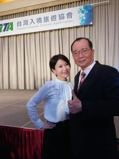 入境旅遊協會王全玉理事長邀約參與盛會 (4)