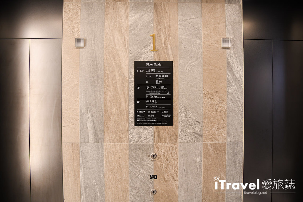 东京有明大和ROYNET饭店 Daiwa Roynet Hotel Tokyo Ariake (13)