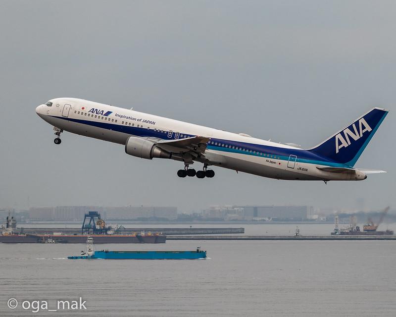 MAK-3133