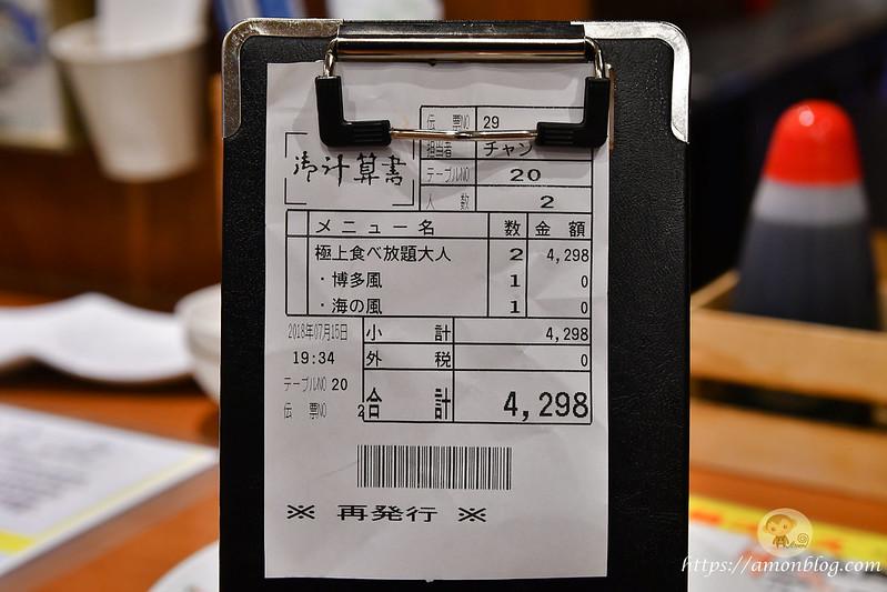 Cookiyaコキヤ-34